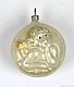 Angel on a ball with Stars